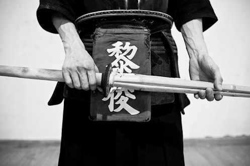 Samurai Worship