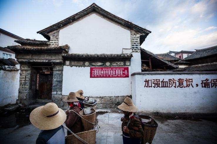 Little Chinese Village-1