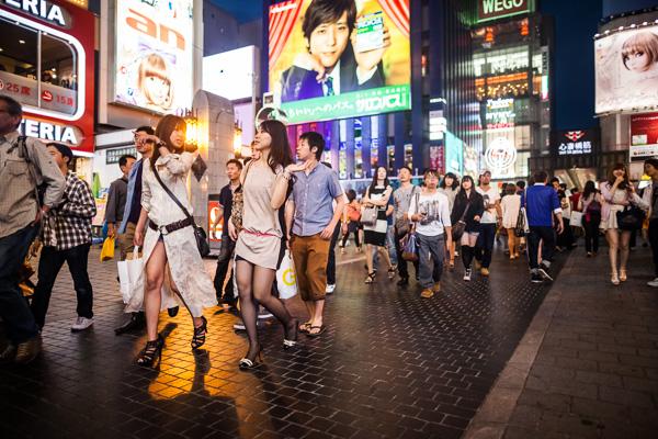 Japan Blog 10