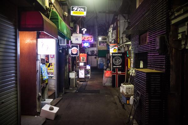 Japan Blog 11