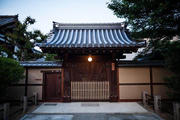 Japan Blog 12