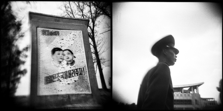 DUO NORTH KOREA HOLGA-1