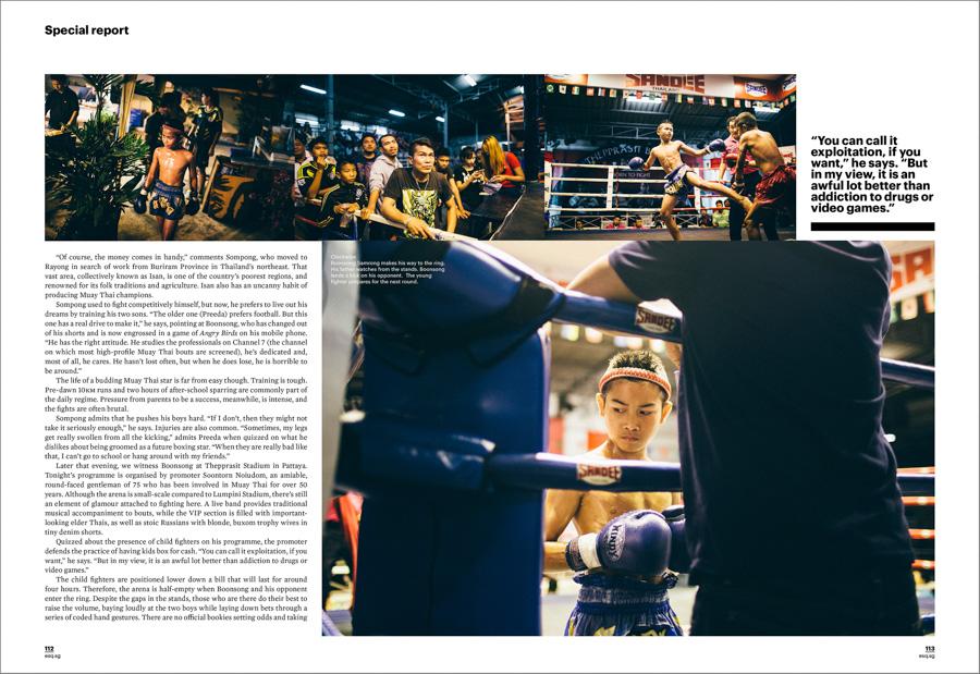 ESQ Child Boxing-2