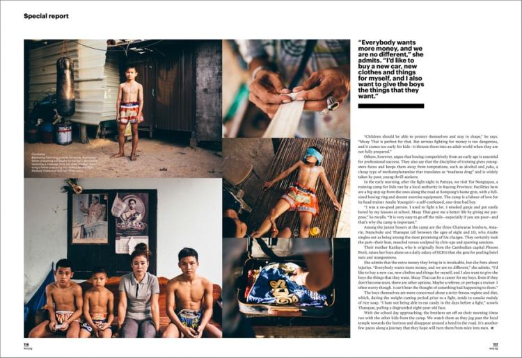 ESQ Child Boxing-4